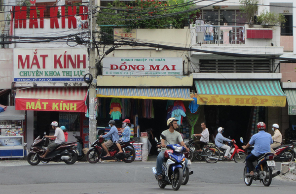 Dong store